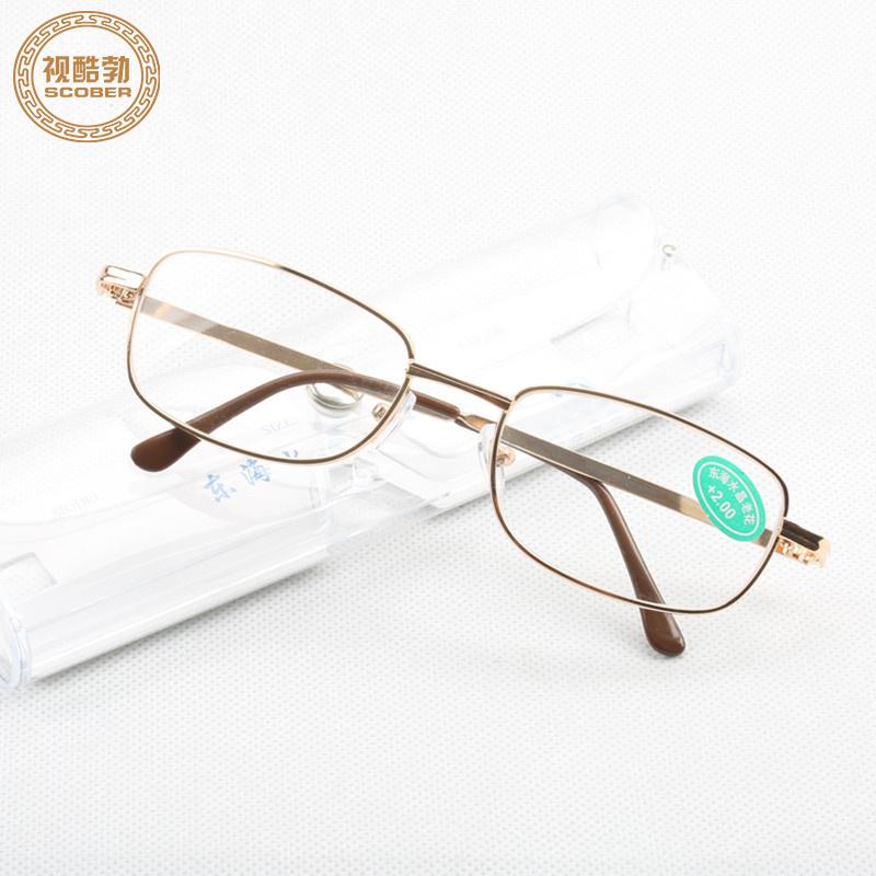 视酷勃金属老花 男女玻璃老花眼镜品牌时尚便携式树脂简约老光镜
