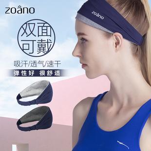 佐纳运动宽头带女健身跑步头巾吸汗防滑护额保暖发带瑜伽止汗头戴