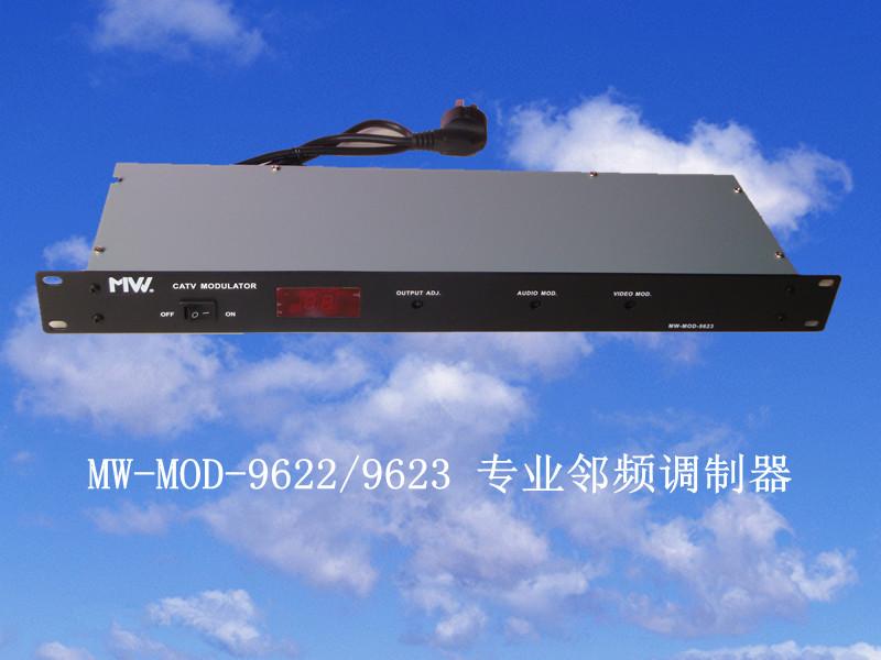 正品迈威特MW-MOD-9623有线电视邻频调制器,固定频860MHz广播级