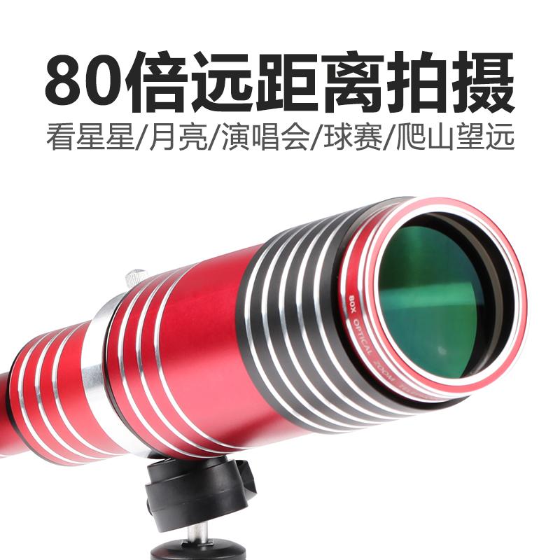 Iphone567 samsung sony подожди много видов мобильный телефон внешний объектив 80X время hd телефотографический телескоп глава