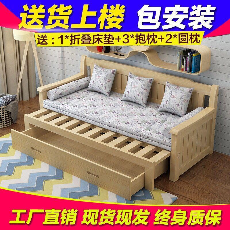 實木沙發床小戶型客廳家用可摺疊推拉兩用三人多功能伸縮雙人1.8