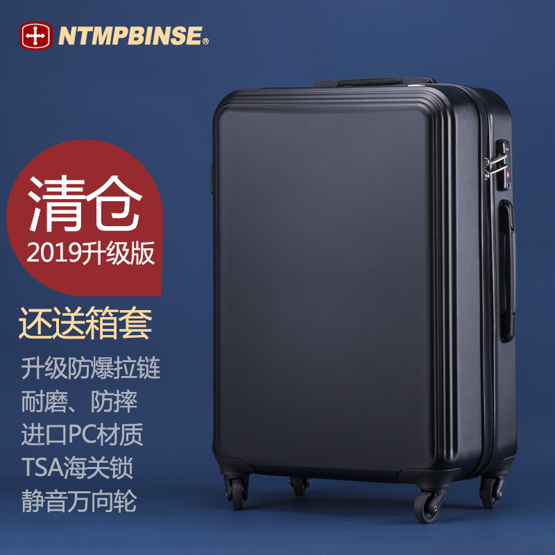 Детские чемоданы на колесиках Артикул 574214420516