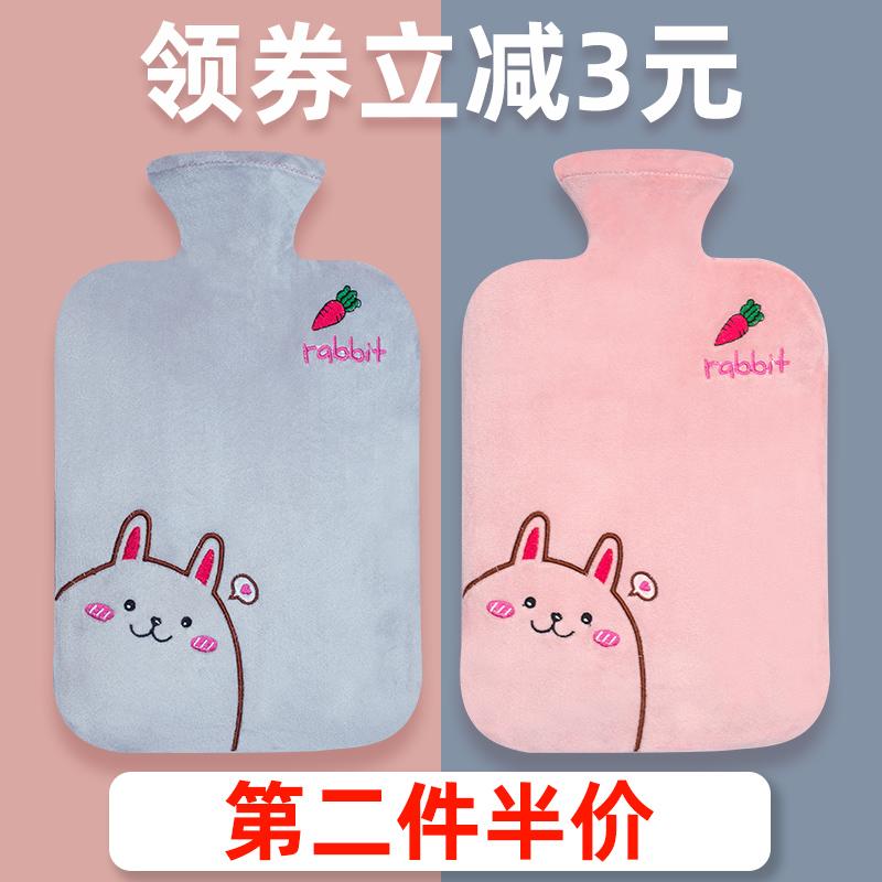热水袋注水暖水袋灌水暖手宝暖肚子小号女学生热敷可爱毛绒大号