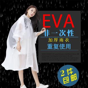 户外斗篷式雨衣旅游背包徒步加厚儿童男女通用便携式非一次性雨披