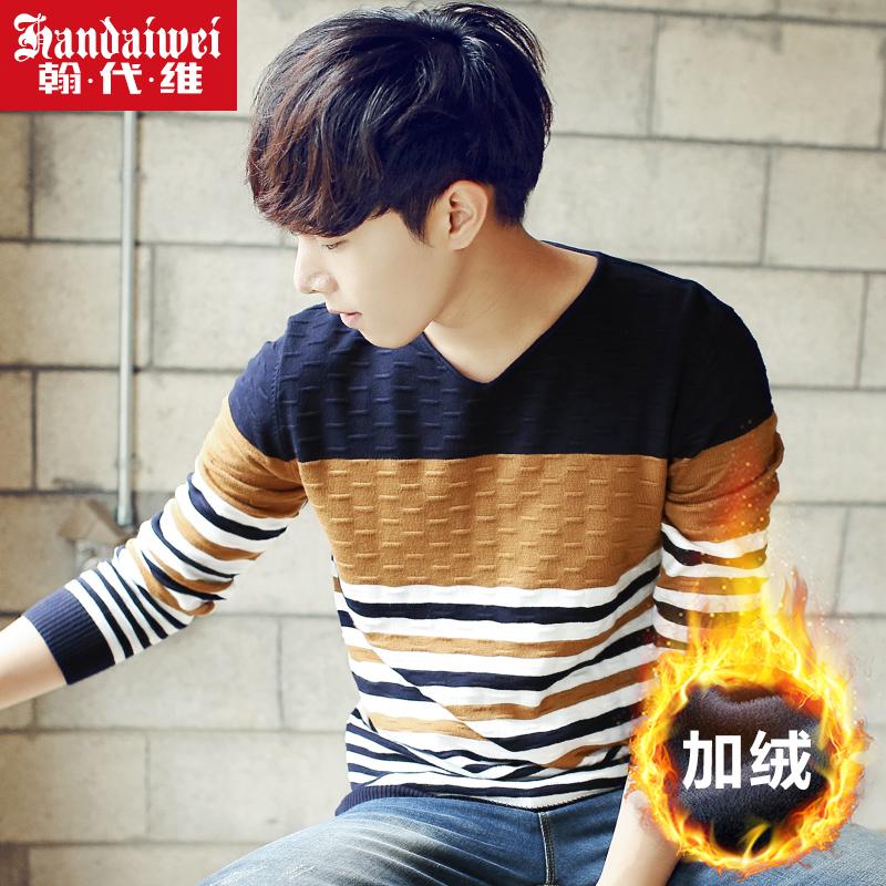 Зимний с дополнительным слоем пуха утолщённый мужчина ученый свитер корейский свитер линия одежда тенденция личность мужской свитер куртка одежда