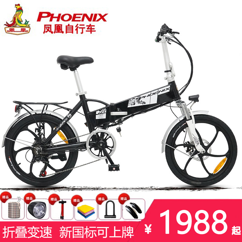 Аксессуары для мотоциклов и скутеров / Услуги по установке Артикул 598338641508