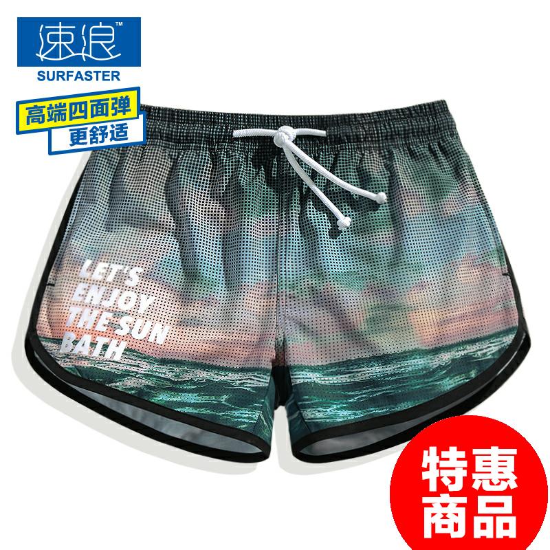 Пляжные брюки женщины летом быстро высыхают модные для отдыха Приморский курорт горячие источники плавание для влюбленной пары тонкий стиль шорты