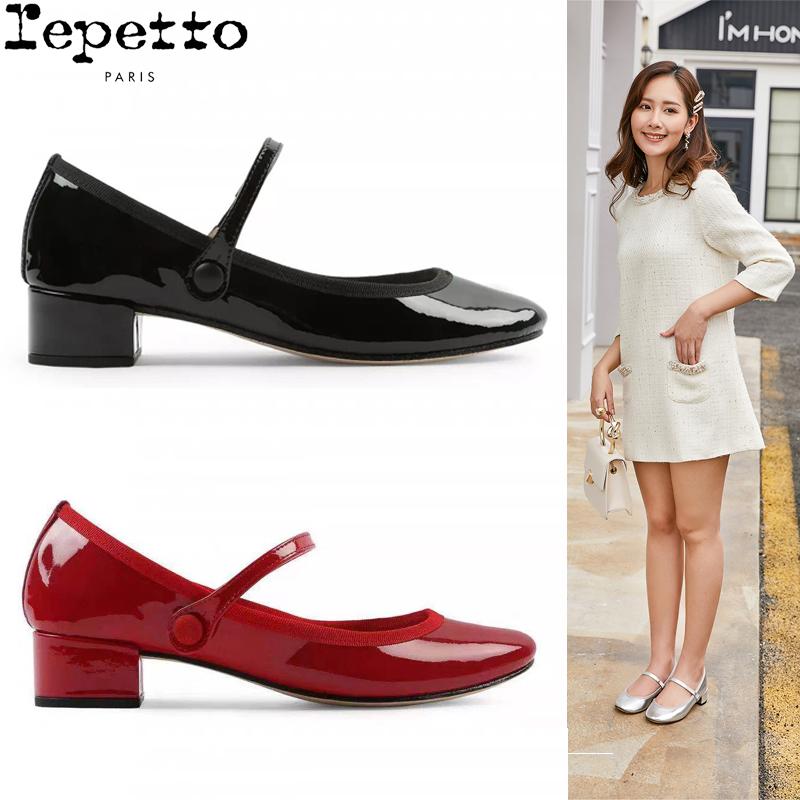 repetto玛丽珍圆头法式中跟复古鞋一带扣粗跟芭蕾舞鞋女真皮单鞋