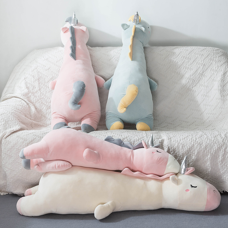 独角兽公仔夹腿抱枕长条枕懒人床上陪你睡觉专用女孩超软毛绒玩具