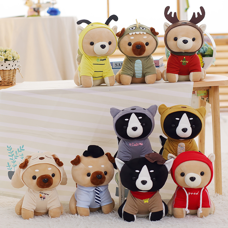 蓝白玩偶毛绒玩具软体皮卡狗公仔可爱动物新年礼物狗年女生礼物