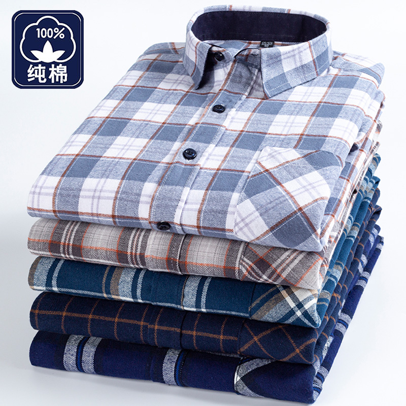Spring and autumn cotton plaid Long Sleeve Shirt Mens ground wool all cotton shirt for middle-aged and old people