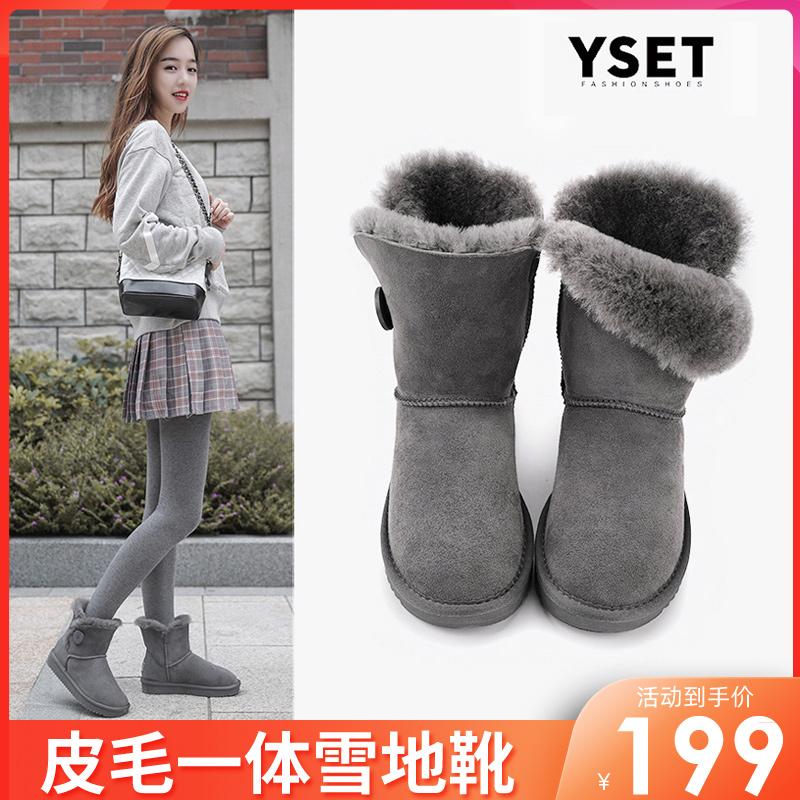 雪地靴女皮毛一体长筒冬季2020新款保暖加绒加厚防滑百搭女鞋靴子