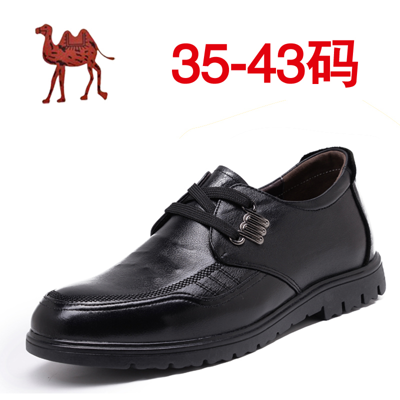 Spring mens casual leather shoes leather 35 small 36 business 37 round head increase mens shoes 6cm soft bottom breathable