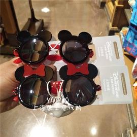 上海迪士尼 米奇米妮卡通翻盖太阳镜男童女童遮阳镜儿童防嗮眼镜图片
