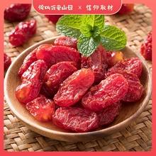山妞圣女果干零食番茄干小西红柿500g酸甜剩女水果干新疆休闲蜜饯