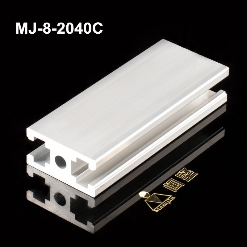Алюминиевые материалы Артикул 45287227340