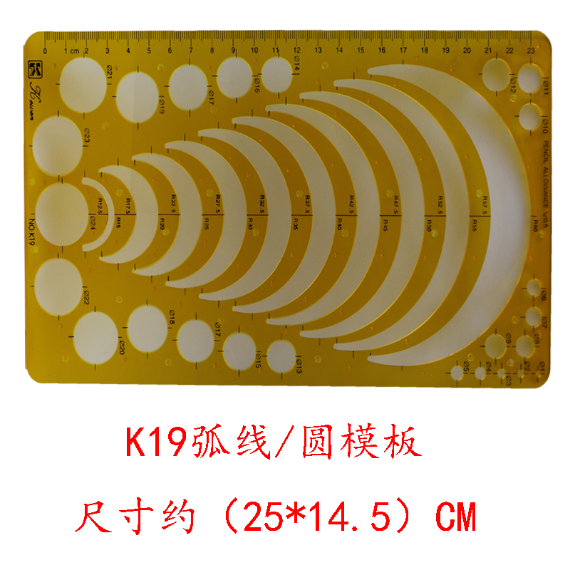 Электронные устройства с письменным вводом символов Артикул 40986960507