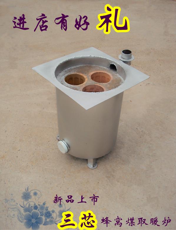 Три основных соты уголь плита уголь мяч печь больше ядро плита коллекция нагреватель отопление печь сжигать вода сделать рис поддержка колонизация отопление устройство