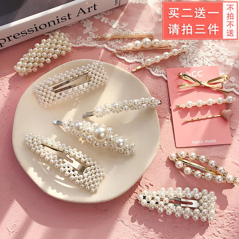 珍珠发夹少女可爱发卡网红一字夹子侧边刘海bb夹边夹百搭韩国头饰