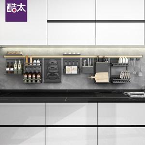 酷太厨房置物架免打孔壁挂式调味料架刀架砧板挂架锅盖架墙面收纳