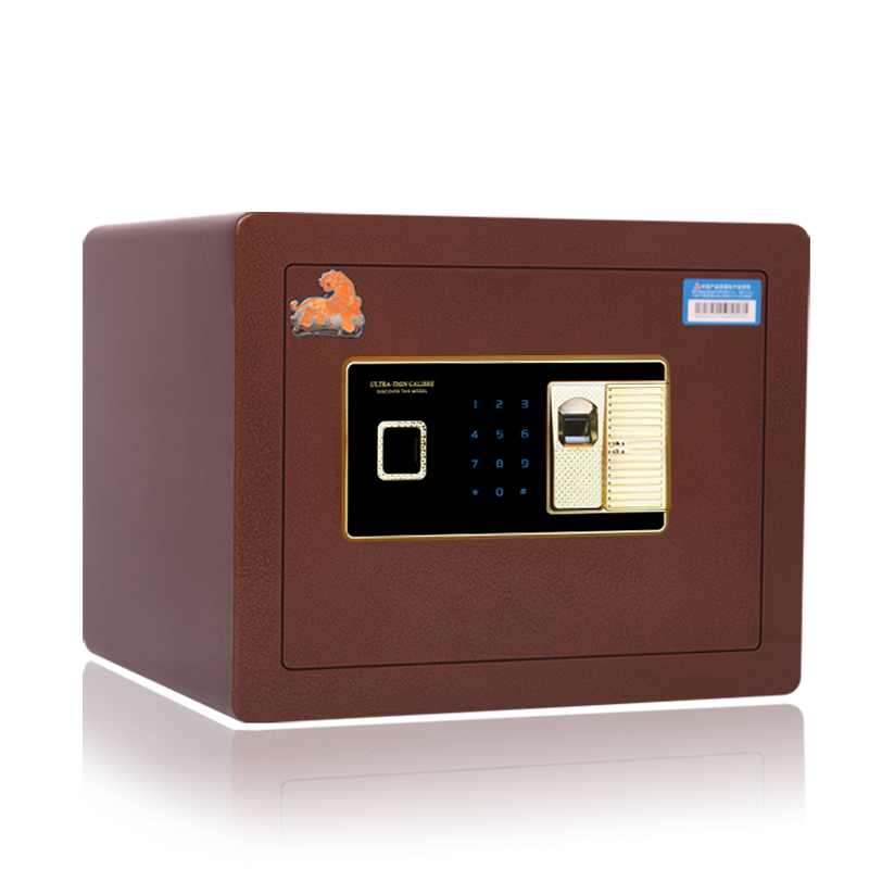 虎牌保險櫃指紋入牆辦公隱藏家用床頭小型辦公電子報警保險箱30CM