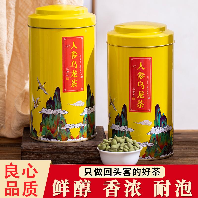 New tea ginseng oolong tea super languiren tea Taiwan genuine Alpine frozen top Oolong Luzhou flavor 500g