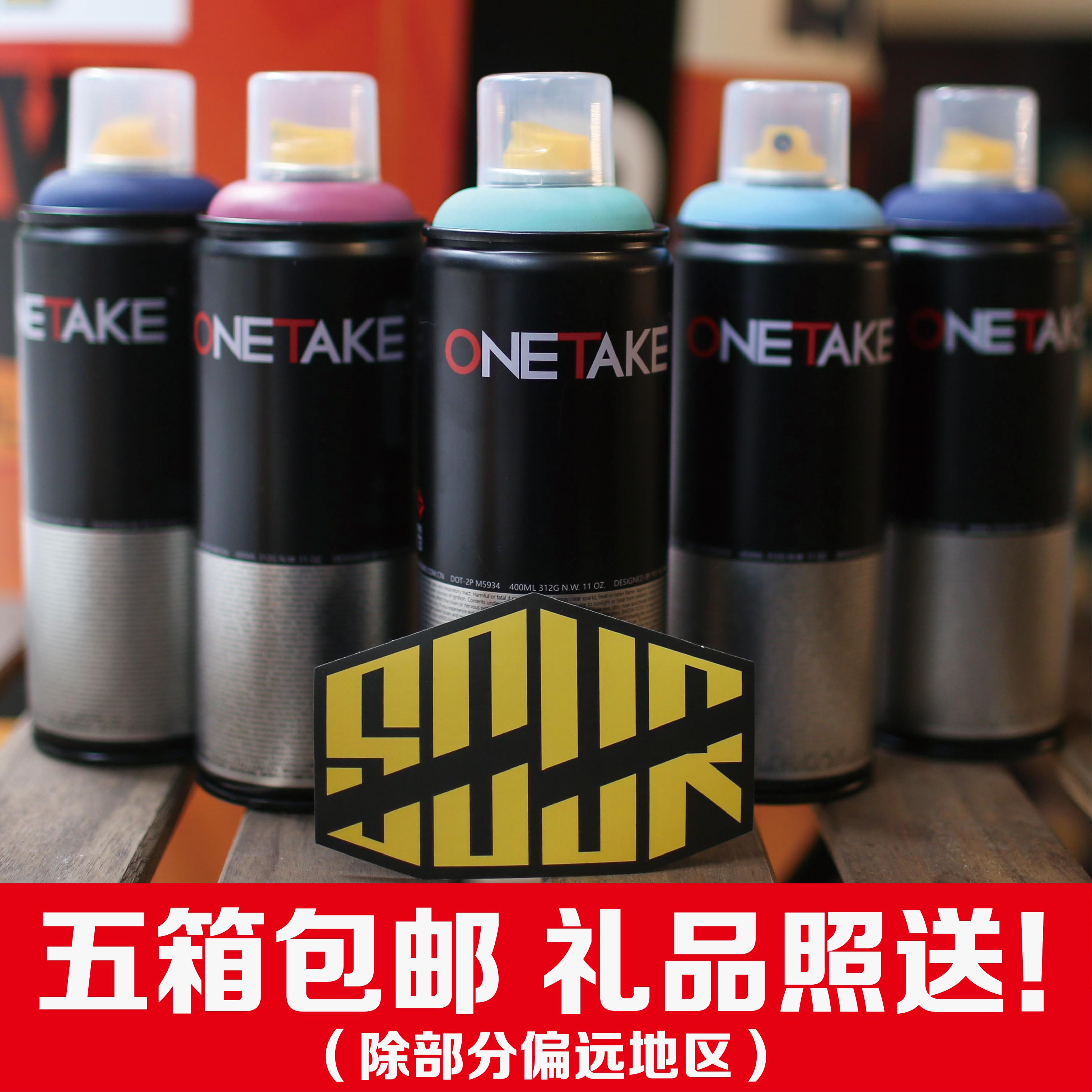 Onetake | специальность граффити искусство окраска распылением мощность 400ml 116 цвет рука окраска распылением