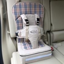 岁宝宝可坐可躺120通用3儿童安全座椅汽车用简易便携式折叠车载