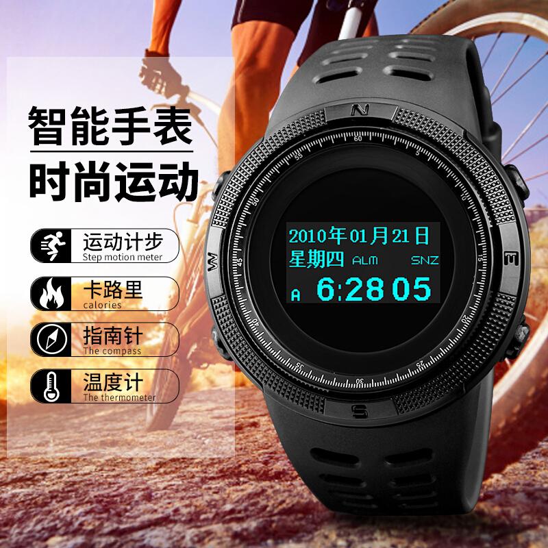 时刻美学生电子手表男 潮流青少年韩版运动多功能防水中学生手表