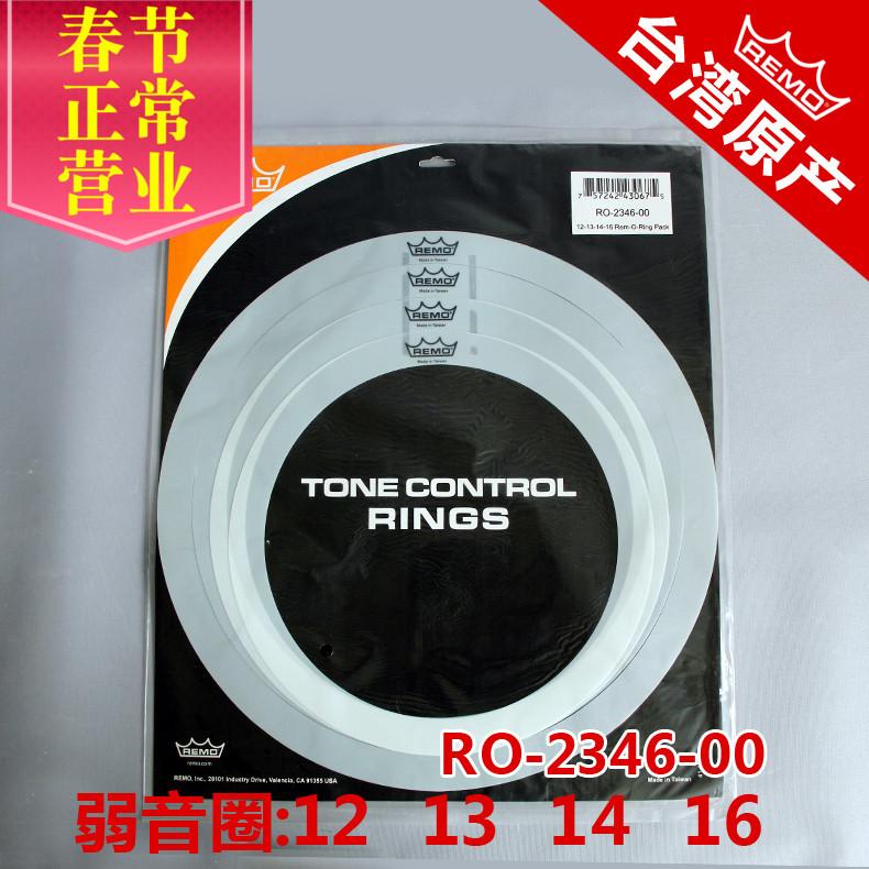 Remo только звук круг 12131416 барабан кожа слабый звук круг тайваньское производство идти наводнение звук немой круг полка барабан глушитель круг