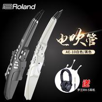 电子管乐器AE05电萨克斯风大人初学者10AE电吹管乐器Roland罗兰