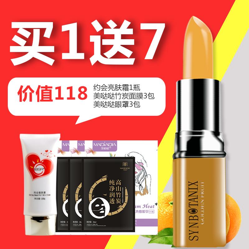 美涵化妆品专营店
