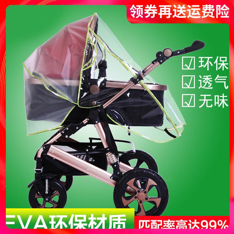 Xe đẩy em bé che mưa xe đẩy em bé che xe đẩy ô che mưa xe em bé kính chắn gió che mưa phổ quát chống bụi phổ quát - Xe đẩy / Đi bộ
