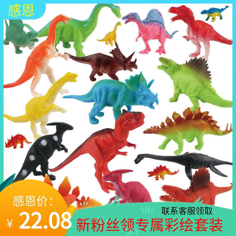 Игрушки с животными Артикул 599997811732