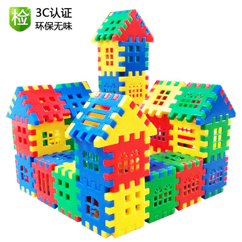 大号儿童益智智力方块塑料拼插积木房子组拼装幼儿园早教积木玩具