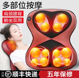 腰部按摩器颈椎肩颈按摩垫背部颈部全身家用多功能车载按摩枕靠垫图片