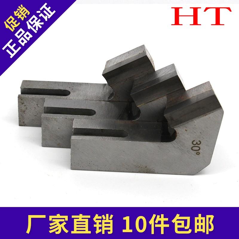 7 шрифт иностранных зажим наклон машина лезвие жесткий сплав сварка сегмент наклон машина инструмент наклон машина сегмент