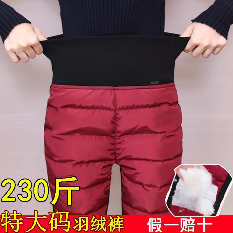 Код брюки вниз канадские женщины удобрений утка брюки 200 цзин, единица измерения веса жир MM верхняя одежда талия тонкий хлопок брюки зима