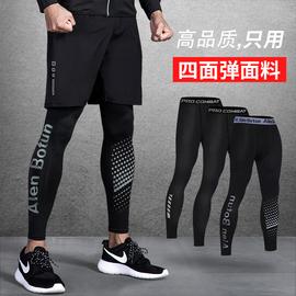 運動緊身褲男打底高彈速干冰絲夏季絲襪健身籃球彈力跑步訓練壓縮圖片