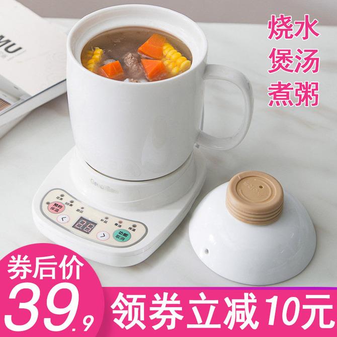 全自动陶瓷小号迷你养生杯燕窝炖盅炖煮器电炖锅煮粥煲汤熬汤炖锅