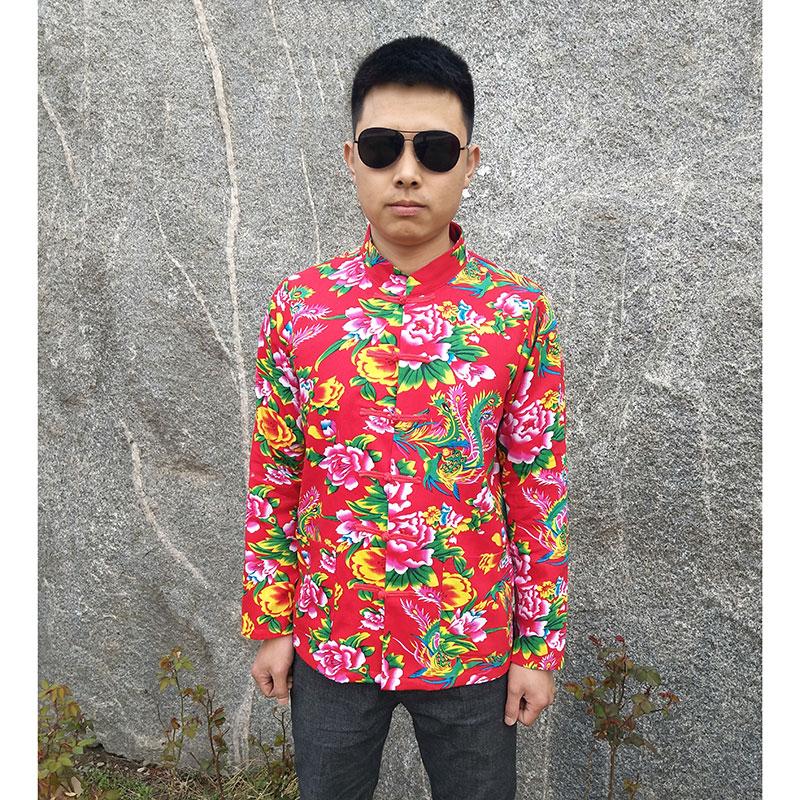 Национальная китайская одежда Артикул 604596079445