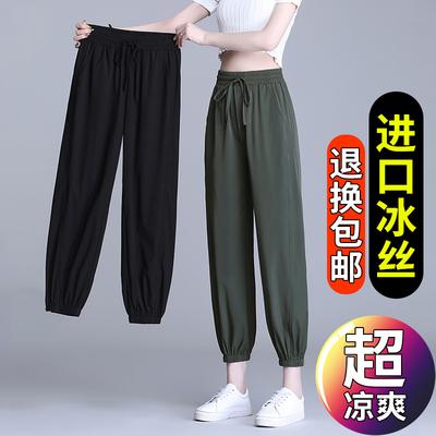 冰丝裤夏季2021新款哈伦休闲运动裤