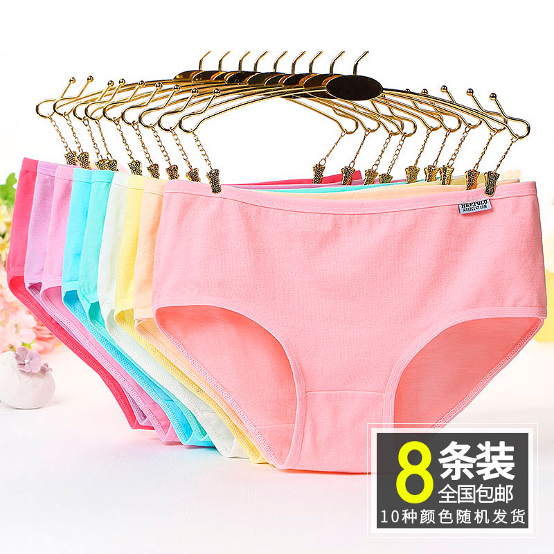 8 pairs of underwear womens pure cotton low waist large size pure color student girl cotton thin briefs sexy lace underpants