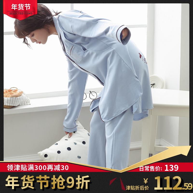 坐月子服孕妇春秋季睡衣哺乳纯棉产后喂奶套装大码产妇衣服家居服