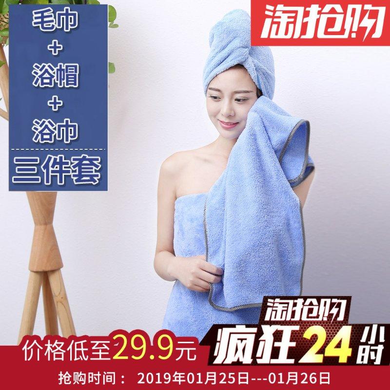 吸水浴巾浴帽比纯棉 柔软成人加大加厚浴巾男女情侣毛巾浴巾套装