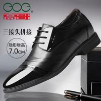 高哥内增高6cm商务正装英伦男鞋怎么样