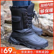 秋冬季户外钓鱼靴子男士加绒加厚高帮棉鞋高筒防水防滑雪地靴加棉