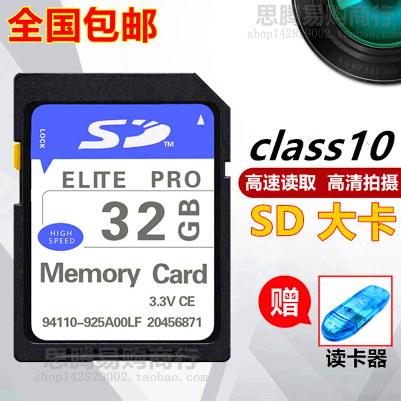 佳能A2500 SX240HS A4000 240 HS IS相机内存卡32GSD单反相机卡套