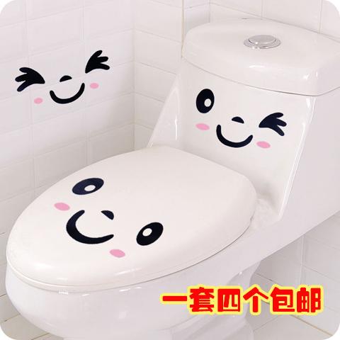 防水卫生间厕所墙贴画创意冰箱镜子玻璃贴可爱表情笑脸马桶贴画