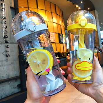 小黄鸭搅拌杯大容量创意塑料杯子